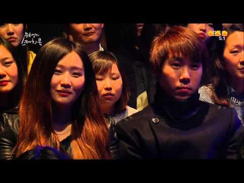 130125 이병우 (Lee Byeong Woo) & 이적 (Lee Jeok) - Interview