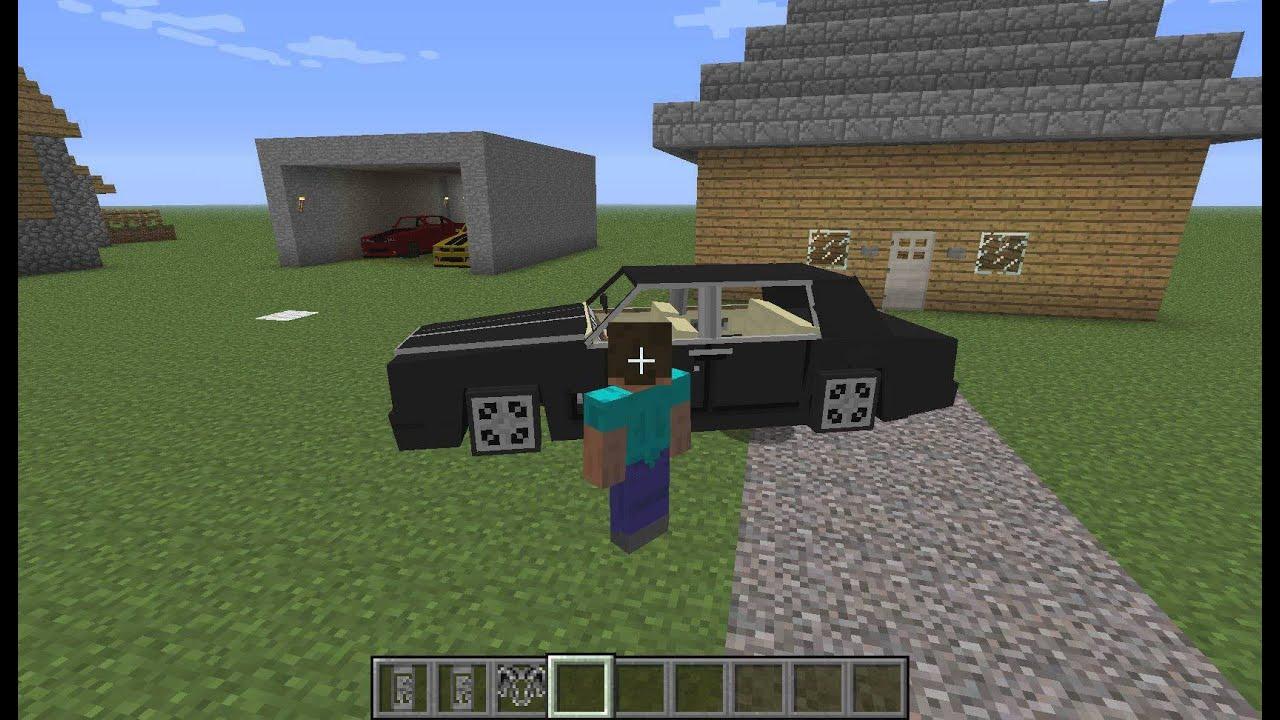 мод на майнкрафт на машины 0.14.0 #5