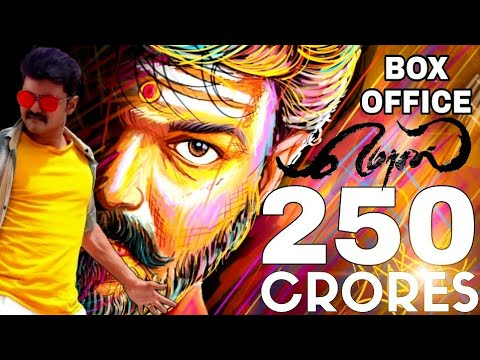 Thumbnail: #Mersal Crossed 250 Crores Collection Worldwide -There Is No Real Competitors For Vijay In Kollywood