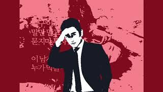 [대물스타P 예선] 차인표-루마