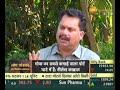 Goa Mining Debate