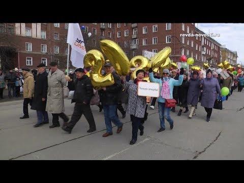 Колонны в кадре. Видеозапись первомайской демонстрации в Ревде