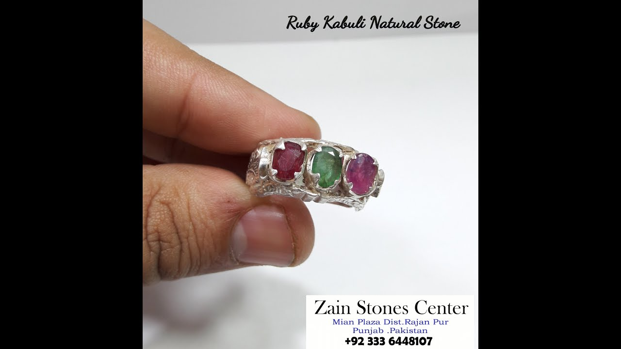 Gemstone Ring In Pakistan Price || Kabuli Yaqoot Stone || Ruby ...