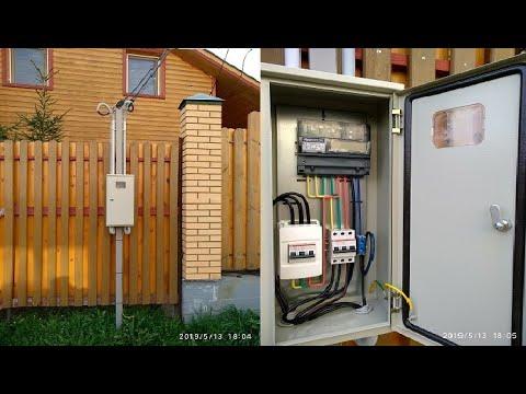 Трехфазное подключение 15 кВт, выполнение технических условий.