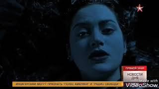 Вырезанная часть из Х/Ф  Титаник 1997 года снятый режиссером James Cameron