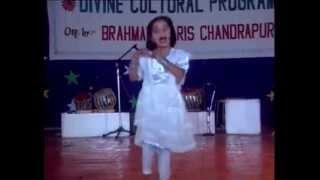 Ketki Waghmare - Chandrapur केतकी वाघमारे