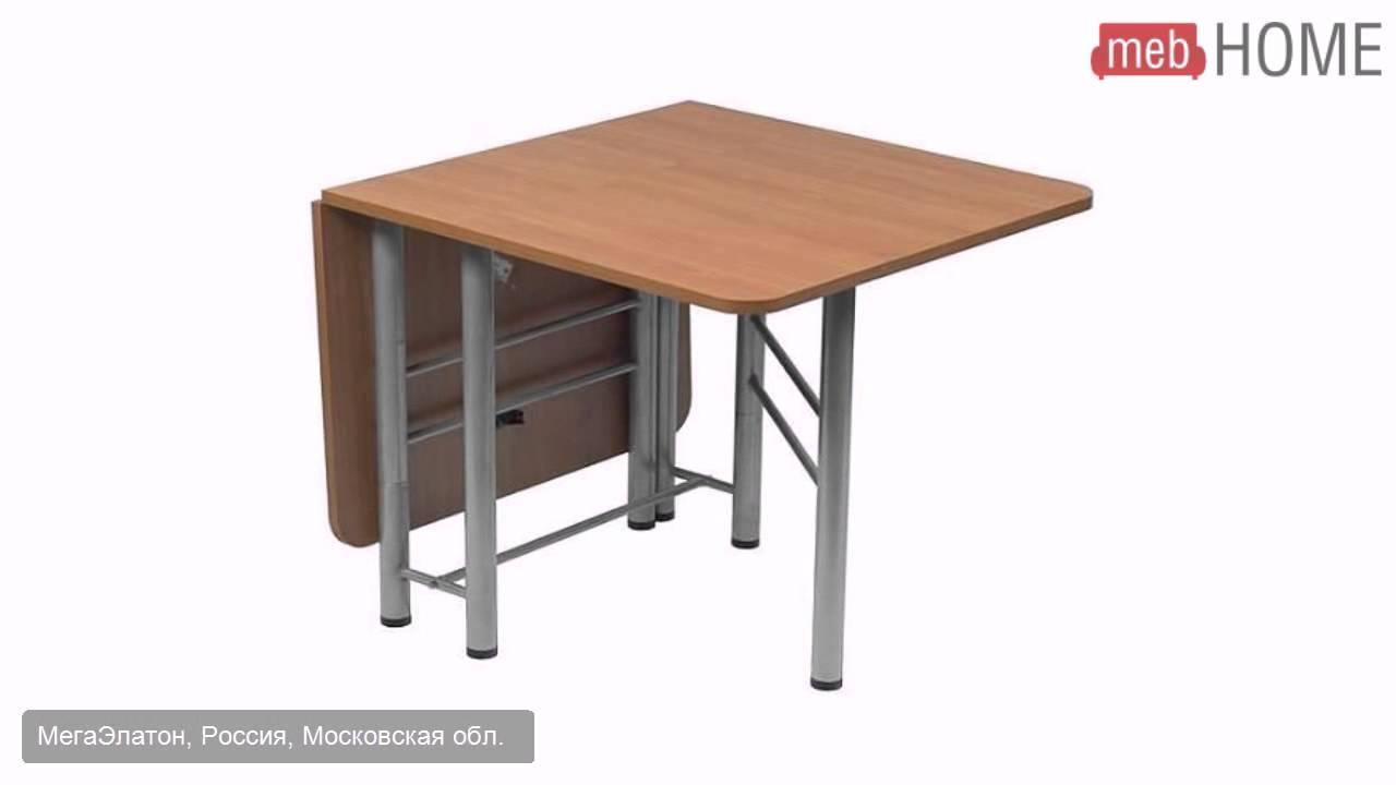 Столы-книжки — в наличии ≈ 24 модели с доставкой по москве, московской области и россии недорого и точно ⌛ в срок!