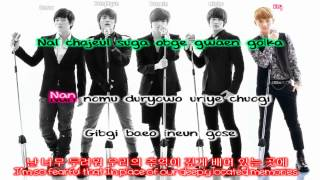 SHINee - Romantic lyrics
