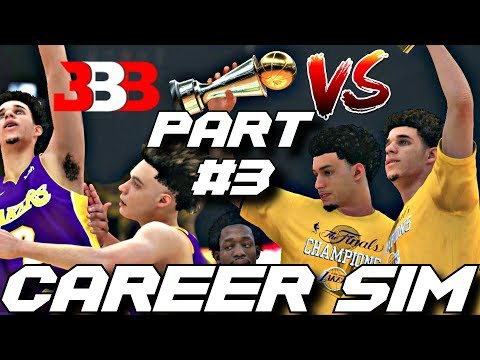 THE BALL BROTHERS CAREER SIMULATION VERSUS ON NBA2K18!! WHO IS THE BEST BALL? PART 3!!!