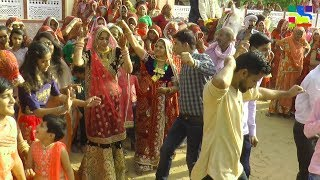 New Marwadi Marriage Dance 2018 | New Village Dance | New dj song 2018