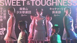 10月1日にAKIBAカルチャーズ劇場にて行われた定期公演「AIS-Scream(ア...