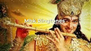 Shri Krishna Flute Ringtone