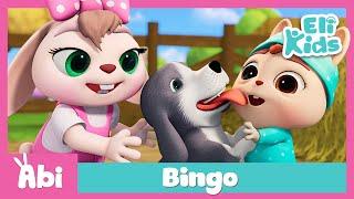 Bingo #2 | Eli Kids Educational Songs & Nursery Rhymes