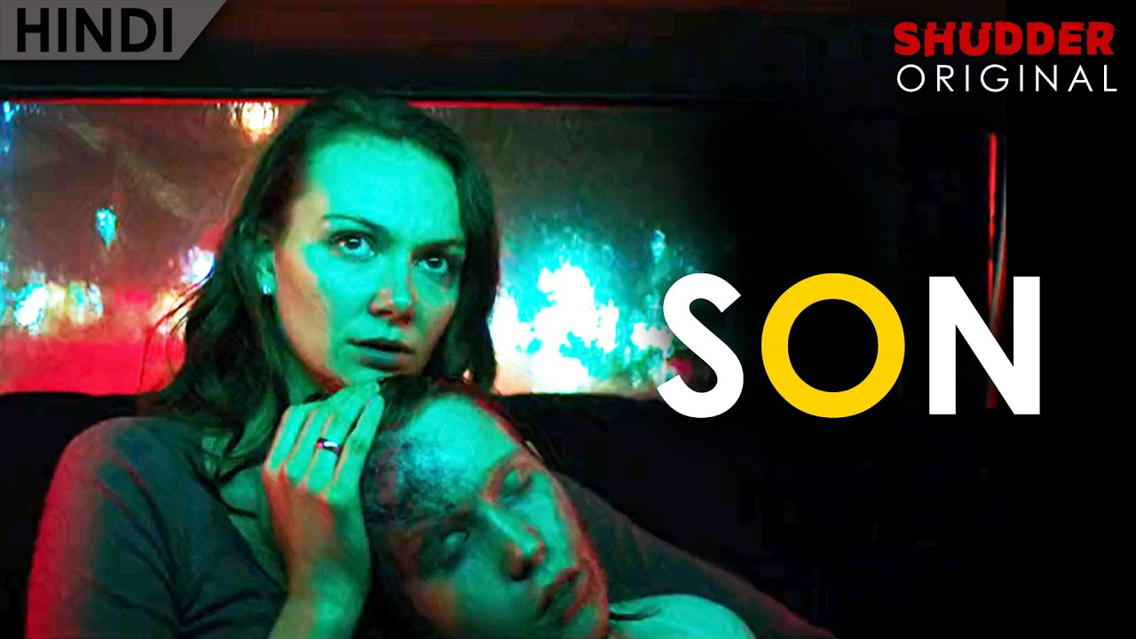 Download SON (2021) Explained In Hindi   Horror Movie Explained In Hindi   CCH