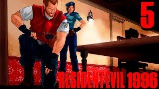 Resident Evil 1996 - серия 5 [RICHARD HOLD ON!](, 2016-06-13T10:03:08.000Z)
