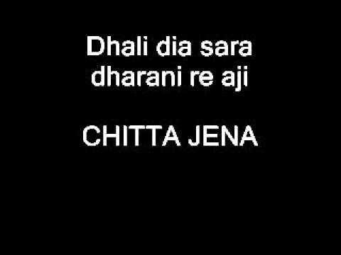 Dhali dia sara dharani