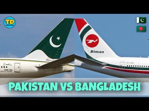 Pakistan International Airlines VS Biman Bangladesh Airlines Comparison 2020!