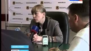 видео Департамент культуры и национальной политики Кемеровской области