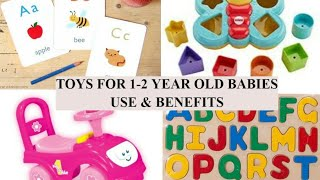 Toys For 1-2 Years Babies/ My Toddler's Favourite/ Are Toys So Important For Your Babies?