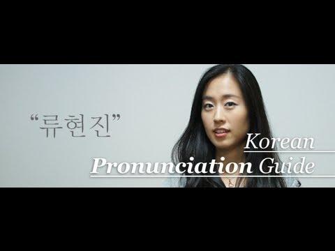NameShouts | Pronounce Names Right