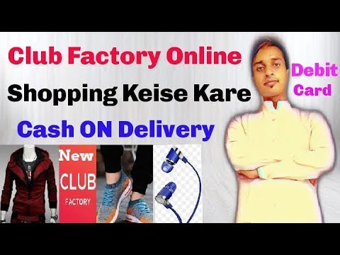 How to shopping on club factory//Cash on Delivery keise kare