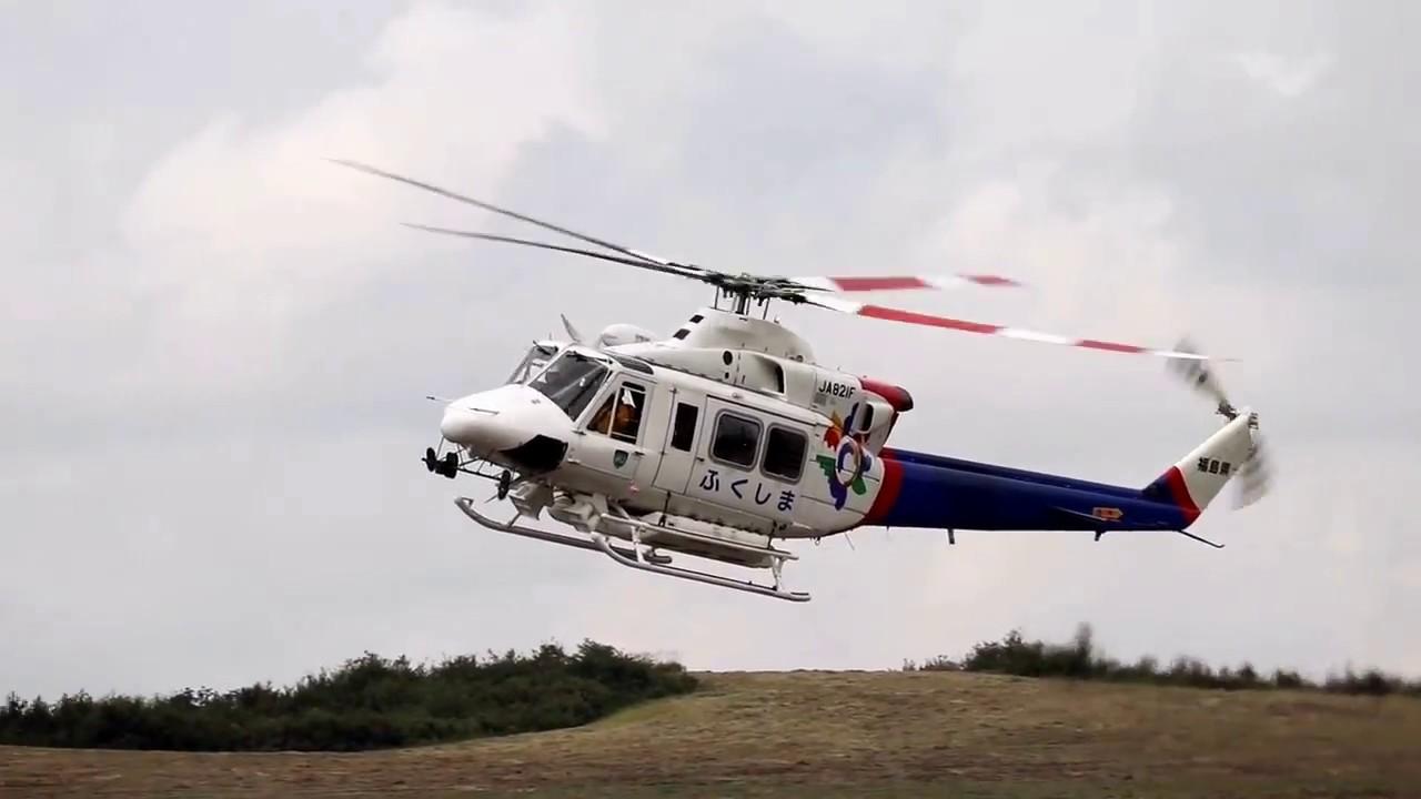 福島県消防防災航空隊 JA821F - YouTube