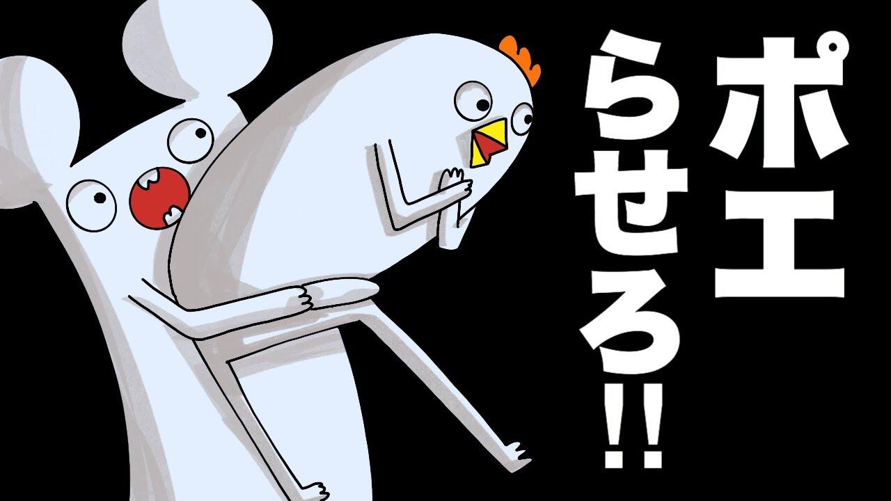 はじめまして 松尾 です スタンプ