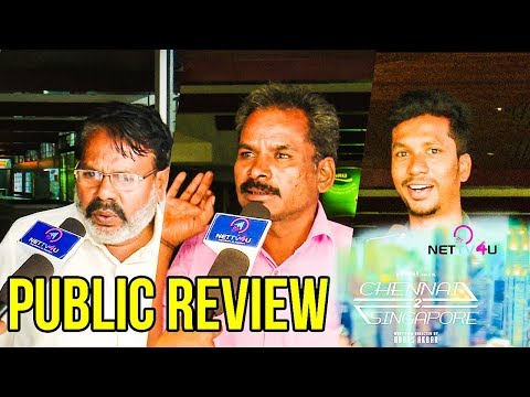 Chennai To Singapore Movie Public Opinion | Gokul Anand | Anju Kurian | Ghibran | Nettv4u