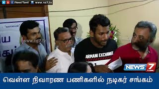Nadigar Sangam to help flood affected people in TN : Special report