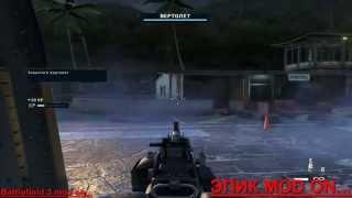 Играем в Far Cry 3 - Покер, Эпик, MLP. (Конец)