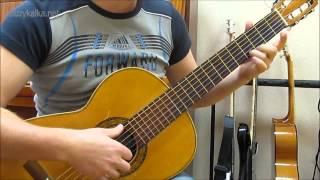 Диспетчера 2000 баксов соло разбор на гитаре