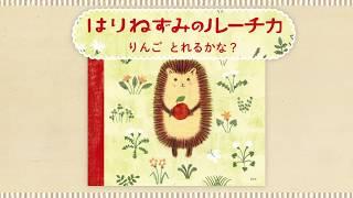 http://bookclub.kodansha.co.jp/product?isbn=9784061333444 ルーチカ...
