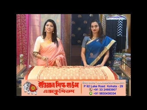 Bridal Trousseau | Indian Silk House Exclusives | PARINEETA EPISODE 04