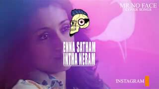 Download enna satham intha neram cover song Ft. Mr No Face | punnagai mannan |kamal hasan MP3 song and Music Video