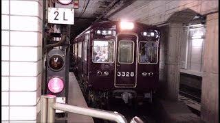 大阪メトロ堺筋線 天下茶屋駅での電車発着の様子撮影まとめ 2018