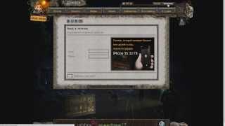 szone-online.so регистрация (1 шаг)