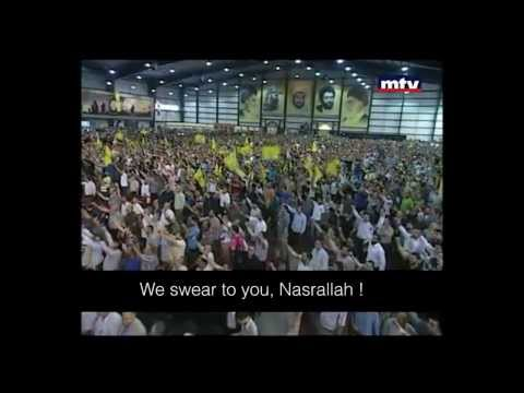 """Nasrallah: """"Israel Is a Cancerous Tumor"""""""