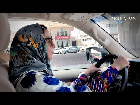 How to rent a car as a foreign woman in Saudi Arabia