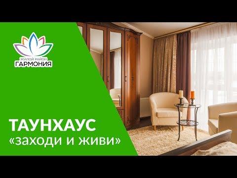 знакомства в михайловске ставропольского края