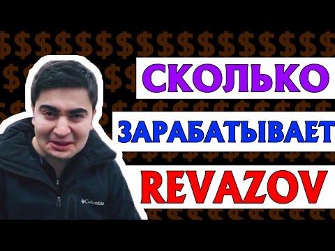 Видео, клипы, видеоклипы, ролики «Жорик Ревазов» (41 646