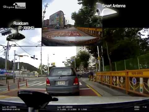 Smart Antenna as rear Cam - day18 Videos De Viajes