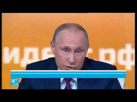 بوتين: لا يوجد مرشح قادر على منافستي  - نشر قبل 2 ساعة