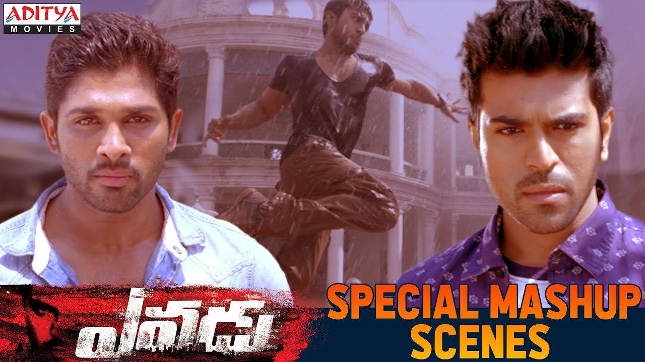 Director Vamsi Paidipally Birthday Special Mashup Scenes 2021 | HBD Vamsi Paidipally | Aditya Movies