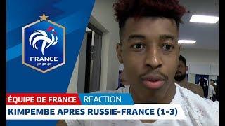 Equipe de France : Presnel Kimpembe :