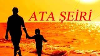 Ata şeiri/Ata seiri/Super şeir/Elvin Elxanoğlu