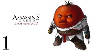 Прохождение Assassin's Creed: Brotherhood: 1я часть(Подписывайтесь на канал: http://www.youtube.com/user/PomodorkaZR?feature=mhee Вступайте в группу вконтакте: http://vk.com/pomodorka_zr Можно..., 2012-09-06T14:09:08.000Z)