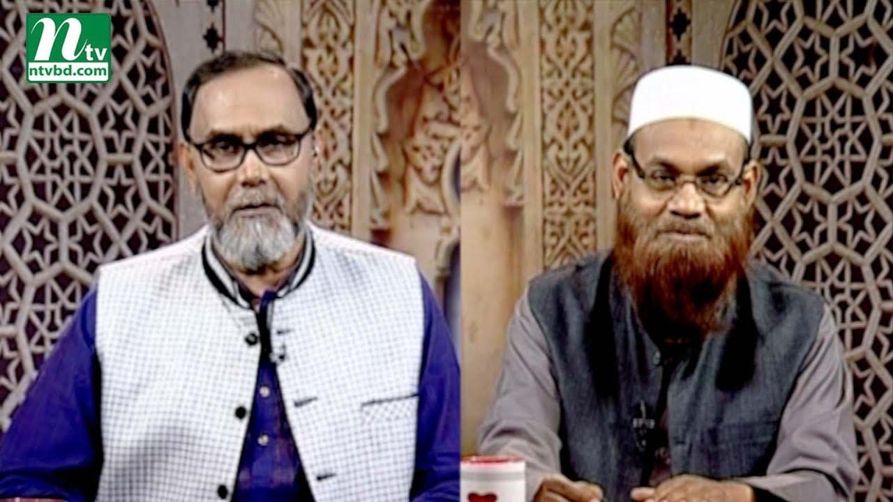Apnar Jiggasa | আপনার জিজ্ঞাসা | EP 2302 | Islamic Talk Show Religious Problems and Solutions