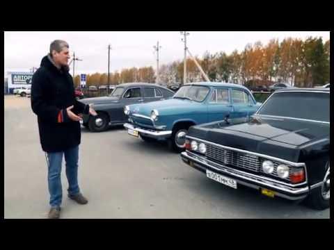 История автомобилей ГАЗ,ЗИМ, Волга 24,Чайка 3111