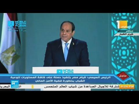 جدل في مصر حول تعديل قانون الجمعيات الأهلية ومنظمات المجتمع المدني  - 12:55-2019 / 1 / 17