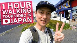 Walking To The Furniture Store In My New Neighborhood (4K) - JAPAN WALKING TOUR 2019